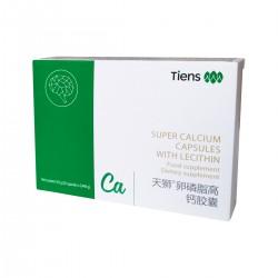 """Kapsulės su kalciu ir lecitinu """"Super Calcium"""""""